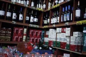 Municipio de Pucón reitera llamado a los establecimientos comerciales para renovar patente de alcoholes