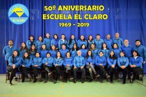Escuela Municipal El Claro conmemora 50 años como unidad educativa